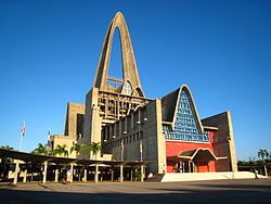 250px-BasílicaHigüey